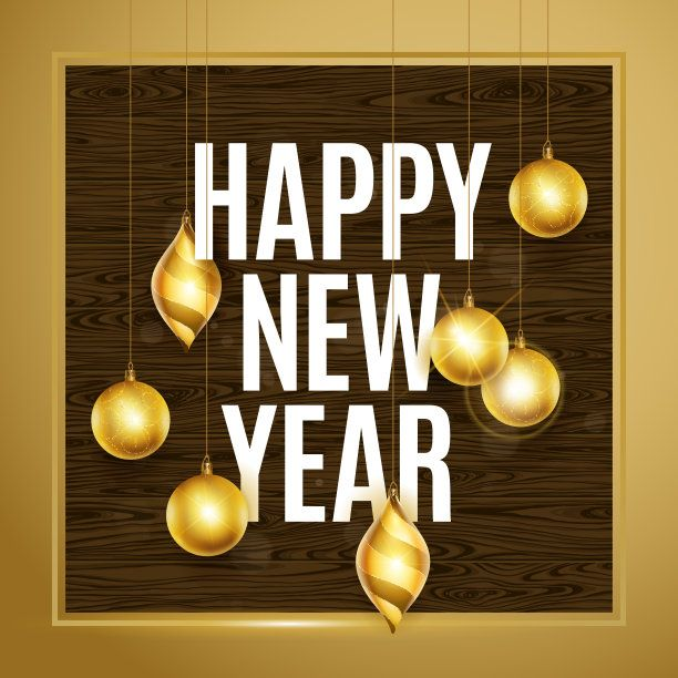happy new year quote new year frame quotes
